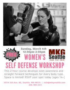 Womens-Self-Defense-Seminar-2018-232x300.jpg